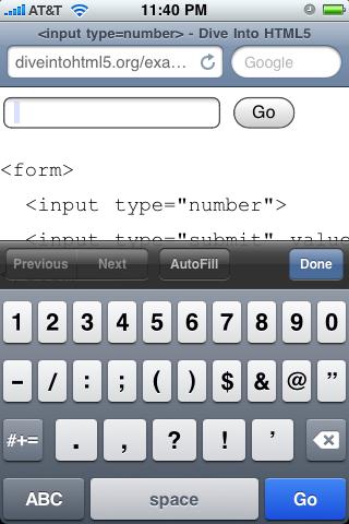 Renderização do iPhone do campo  type=number